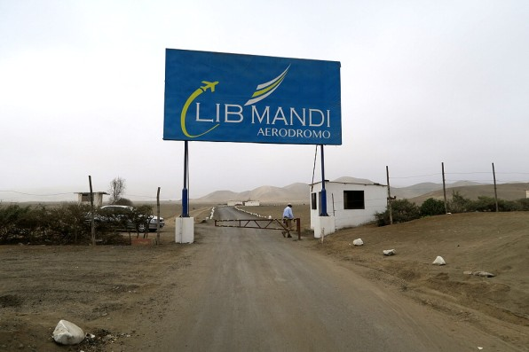 Entrance to Lib Mandy